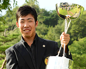 courtesy Japan Golf Association