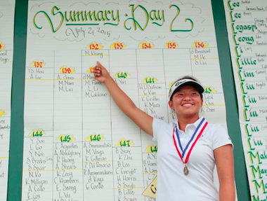 2015 U.S. Girls' Junior medalist Megan Khang (USGA photo)
