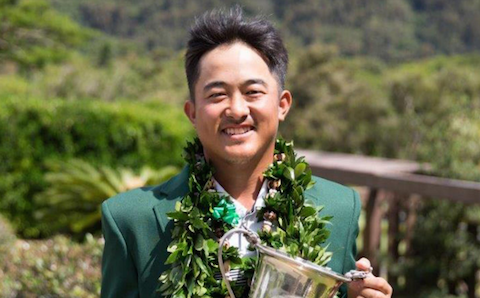 Defending champion Tyler Ota <br>(HSGA Photo)</br>