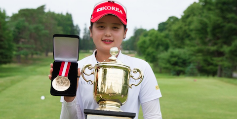 Hye-Jin Choi continues her impressive amateur career <br>(Golf Canada Photo)</br>