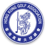 Hong Kong Open Amateur and Mid-Amateur Championship - CANCELLED