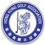 Hong Kong Open Amateur and Mid-Amateur Championship
