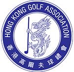 Hong Kong Seniors Open Amateur Championship