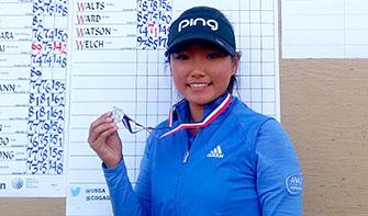 Yujeong Son