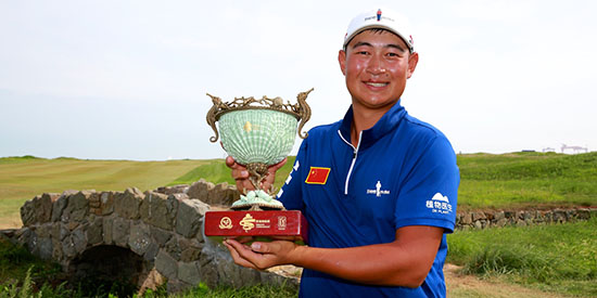 Carl Yuan, winner of the 2018 Qingdao Championship (PGA Tour China photo)